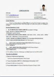 resume format for electrical engineering freshers pdf download cv form pdf free download