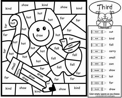 Sight Word Words Grade Activities Third Kindergarten