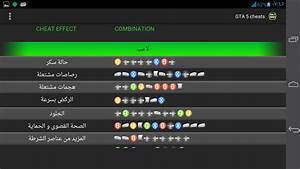 GTA 5 Android Google Play