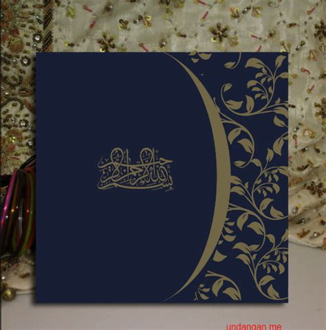 sampel desain undangan pernikahan islami terbaru agustus