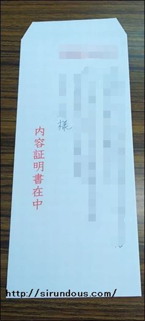 手紙 の 書き方 封筒