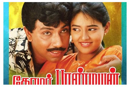 tamil mp3 high quality songs free download