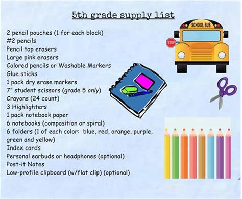grade school supply list