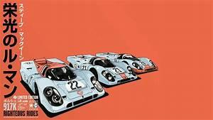 Gulf Oil Japanese Porsche 917 Cars Wallpaper 134907