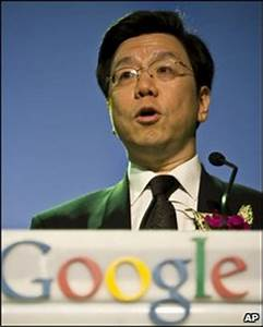 BBC NEWS | Business | Google China chief leaves company