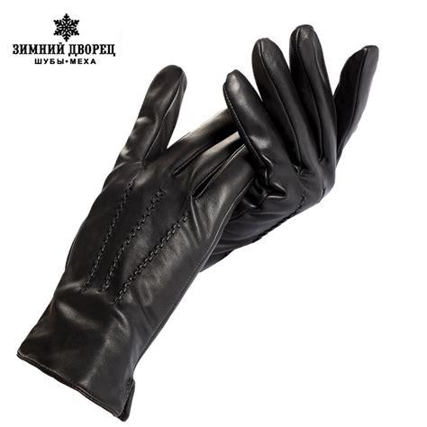 sell  gloves men genuine leatherleather men gloves