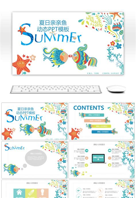 awesome cartoons  summer day parent fish dynamic