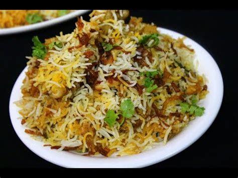 chicken biryani restaurant style eid special recipe