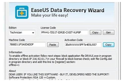 7 data recovery trial version download