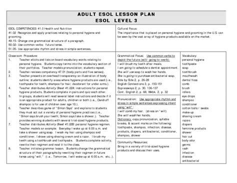 personal hygiene regimen lesson plan for 9th 12th grade lesson planet