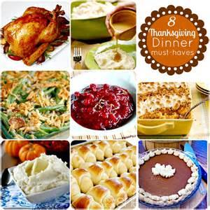 hip2thrift 8 thanksgiving dinner must haves