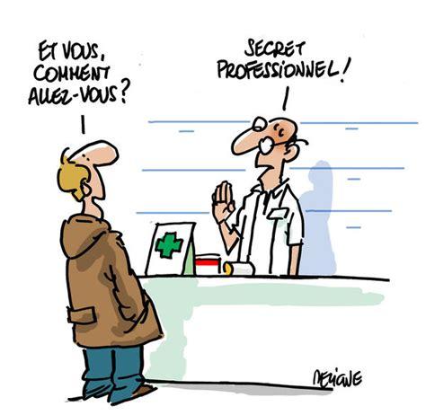 Public SOS Médecins France - Bienvenue sur SOS médecins France