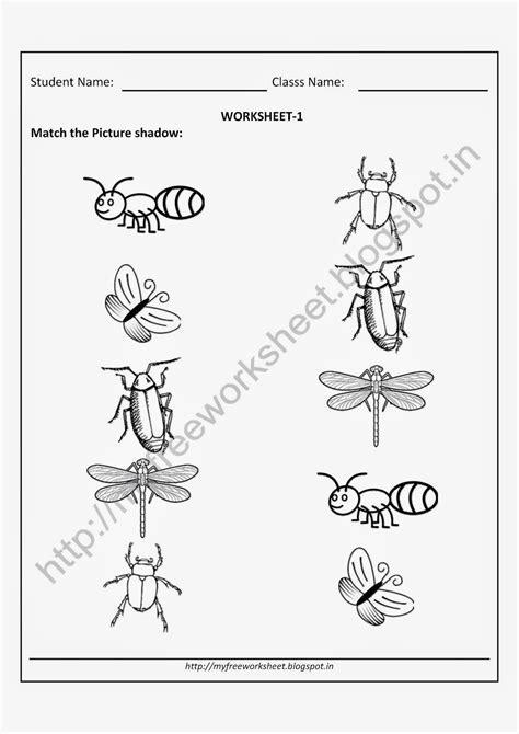 PDF file Free Printable Worksheets for Nursery