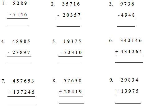 grade 4 math worksheet addition and subtraction worksheet by adding or subtracting worksheet on addition