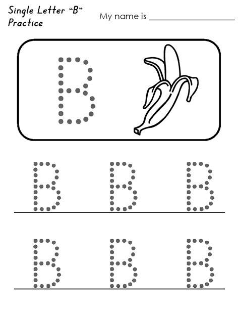 preschool uppercase traceable single letter alphabet