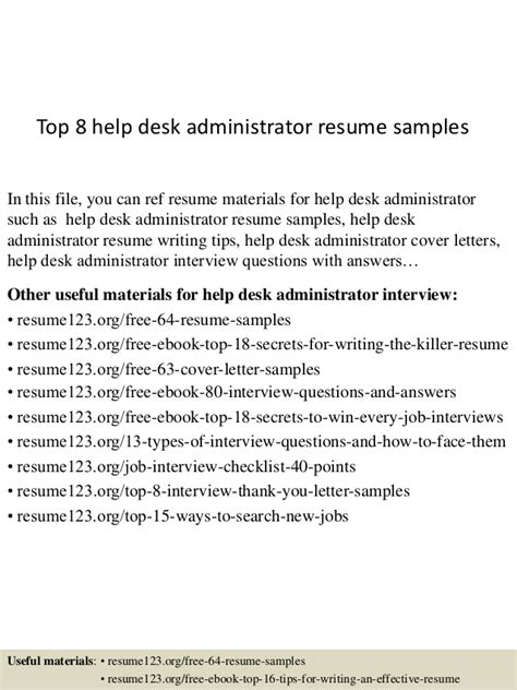 entry level help desk salary image gallery help desk administrator