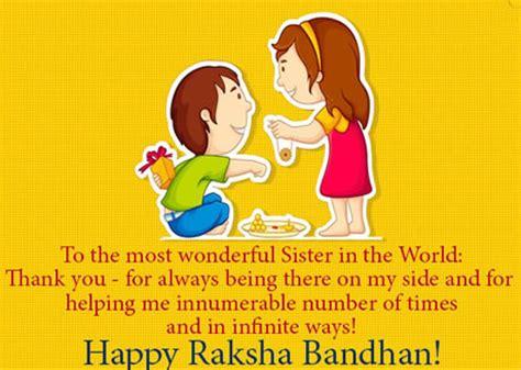 Funny Raksha Bandhan Quotes For Sister