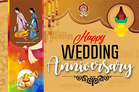 wedding anniversary wishes  friends  family hd wallpapers naveengfx