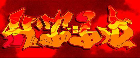 Graffiti Online : Graffiti Generator/creator