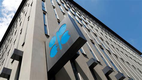Министр энергетики Катара назвал причины выхода страны из ОПЕК РИА Новости