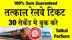 Book Tatkal Ticket in 30 second 100% sure with ...
