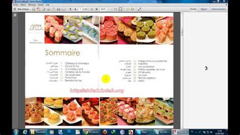 livre cuisine v arienne telecharger livre cuisine lella gratuits تحميل كتب لالة