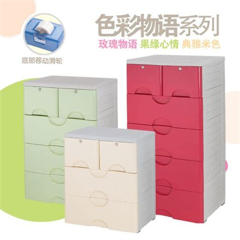 Plastic Drawers For Clothes by New Design Bedroom Baby Cupboard Plastic Drawer Wardrobe