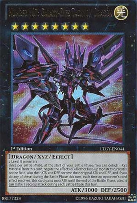 strongest yugioh deck of all time pojo s yu gi oh card of the day