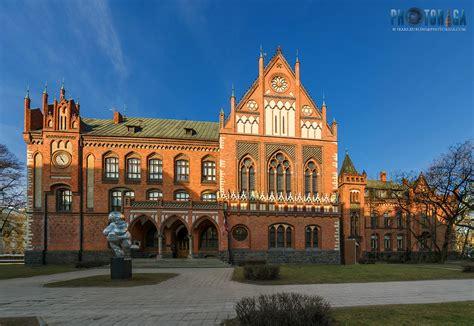 Latvian Art Academy | Latvijas Mākslas akadēmija, Kalpaka ...