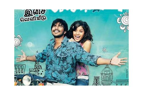 tamil movie video songs download in isaimini.com