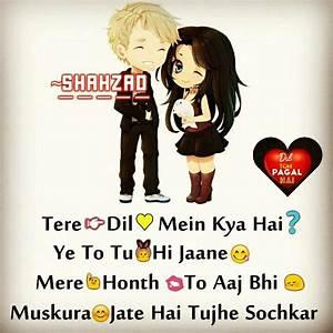 Pin by Dil Toh ... Hindi Ako Cute Quotes