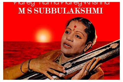vishnu sahasranamam ms subbulakshmi full version original mp3 free download