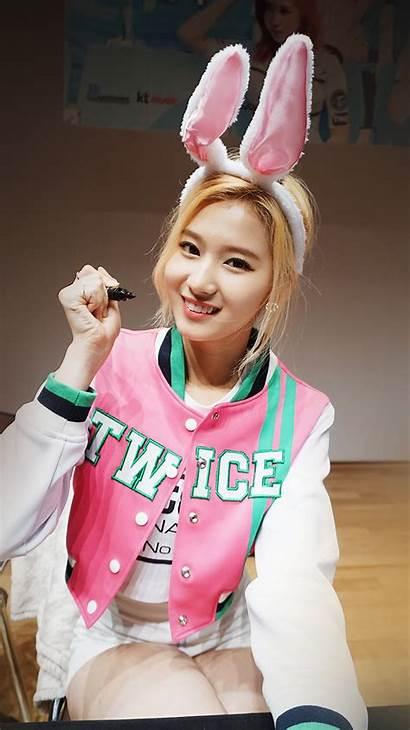 Twice Sana Pink Shashasha Iphone