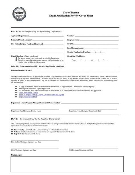 funding application form templates