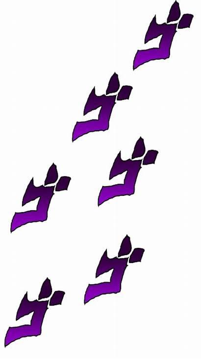 Jojo Clipart Menacing Transparent Bizarre Adventure Symbol