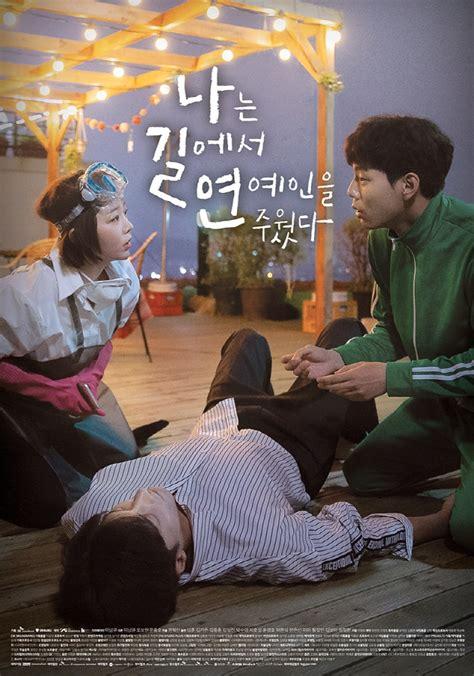 picked   star   road korean drama