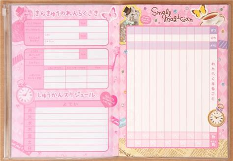 cat tea top hat notebook homework planner  japan