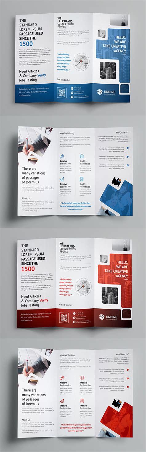 tri fold brochure template photoshop cs4 fresh brochure templates design graphic design junction