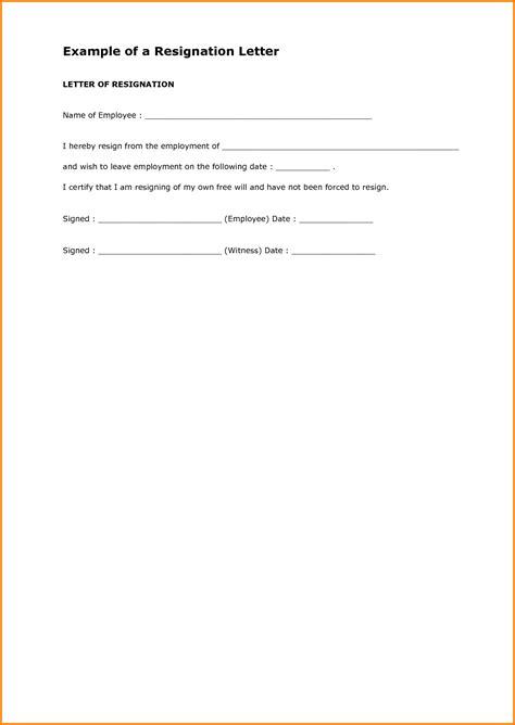 fill   blank resignation letter resign letter job