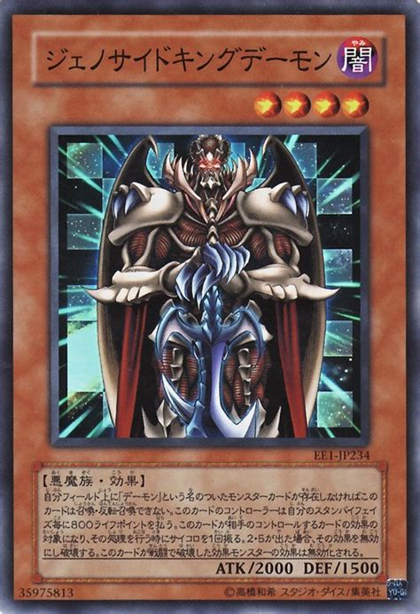 Yugioh Archfiend Deck April 2015 by Terrorking Archfiend Yu Gi Oh It S Time To Duel Wikia