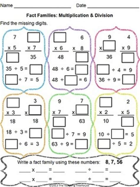 multiplication division fact families worksheet by the teaching treehouse