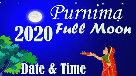 purnima days  india  full moon