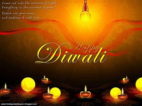 Shubh Diwali Wallpapers For Desktop  Hindu God Wallpapers
