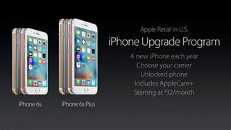 iphone upgrade apple s iphone upgrade program is brilliant thurrott