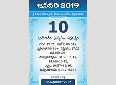 10 January 2019 Telugu Calendar Daily Sheet 1012019