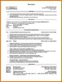 combination resume format emt resume template best