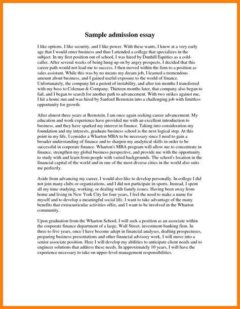 how to write a good college application letter howsto co