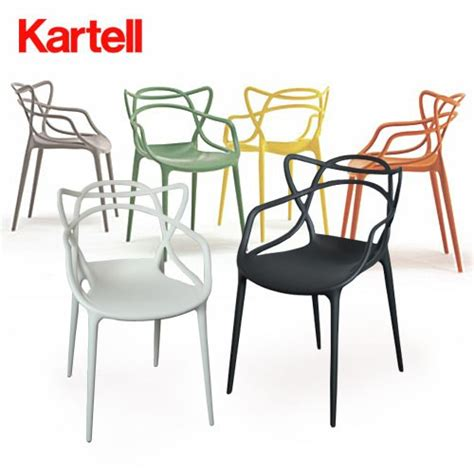 chaise kartell master masters chaise kartell voltex