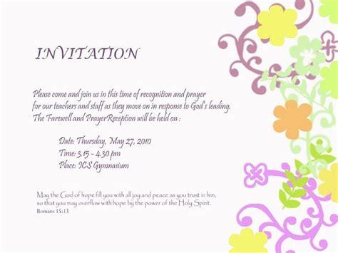 write farewell party invitation party invitation