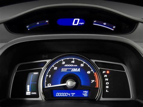 road test  honda civic hybrid   intelligent hauler